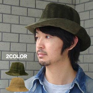帽子 中折 帽子 メンズ 帽子 中折れ 帽子 ぼうし レディース 帽子 中折れ帽子 コーデュロイハット 男女兼用 帽子 お洒落 帽子中折れ 帽子 日よけ 帽子 中折れ 中折れ帽 bousi 男性用 女性用 05P05Nov16