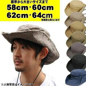 帽子 送料無料 大きいサイズ メンズ サファリハット つば広 UV対策 ウォッシュ加工 レディース つば広 コットン素材 折りたたみ可能 紫外線対策 HAT BIG アウトドア キャップ フェス 運動会 活躍 サイズ 約58cm 60cm 62cm 64cm
