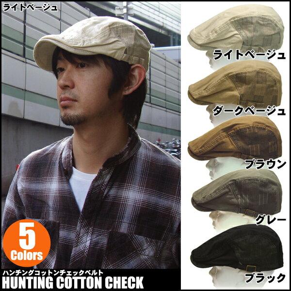 ハンチング帽子メンズ帽子レディースハンチング帽子男女兼用ハンチングコットンチェック帽子ハンチング帽子親子ペアお揃いハンチング帽子チェックハンチング