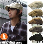 ハンチング 帽子 メンズ 帽子 レディース ハンチング 帽子 男女兼用 ハンチング コットンチェック 帽子 ハンチング 帽子 親子 ペア お揃い ハンチング 帽子 チェック ハンチング 05P05Nov16
