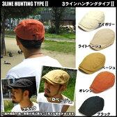 帽子 メンズ ハンチング ぼうし 帽子 レディース ハンチング 麻 ハンチング 夏物 ハンチング3ラインタイプ2 帽子 つば長 ハンチング 男女兼用 ハンチング 05P05Nov16