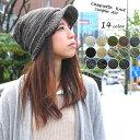 【送料無料】つば付き ニットキャップ 秋 冬 ニット帽 キャスケット 帽子 メンズ レディース
