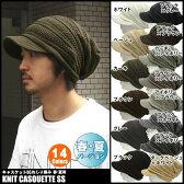 帽子 メール便 送料無料 つば付き キャスケット 帽子 キャスケット 無地 キャスケット 帽子 柄 キャスケット 帽子 キャスケット 帽子 コットン キャスケット 帽子 メンズ キャスケット 帽子 レディース キャスケット 帽子 ニットキャスケット 帽子 05P05Nov16