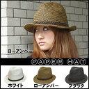 帽子 中折 帽子 メンズ 帽子 中折れ 麦わら帽子 ぼうし レディース 帽子 中折れ帽子 男女兼用 帽子 bousi 05P05Nov16