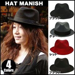 10P05Oct15 帽子 中折 帽子 メンズ 帽子 中折 ぼうし レディース 帽子 中折れ帽子 男女兼用 帽子 bousi 送料無料 帽子 ストローハット 中折れ 帽子 送料込 帽子 中折れ 10P12Oct15