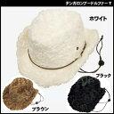 帽子 中折 帽子 メンズ 帽子 中折 帽子 ぼうし レディース 帽子 中折れ帽子 男女兼用 帽子 お洒落 帽子 中折れ 帽子 ファー 中折れ 帽子 中折れ 帽子 bousi 05P05Nov16
