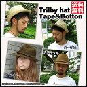 帽子 ハット 麦わら帽子 帽子 メンズ 帽子 中折れ 帽子 ぼうし レディース 帽子 中折れ帽子 男女兼用 帽子 bousi 日よけ 中折れ 帽子 UVカット 中折れテープボタン 帽子 紫外線カット 中折れ 帽子 05P05Nov16