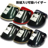 レディース 帽子 サンバイザー 帽子 サンバイザー 帽子 可動式 サンバイザー つば広 ひも付き 帽子 日除け 05P05Nov16
