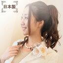 コサージュ 日本製 フォーマル 結婚式 卒業式 卒園式 入学式 入園式 シルクオーガンジーのピコリリーコ...
