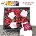 フラワーボックス サシェ付き 香り袋 フローラル 香りのギフト 花 造花 インテリア 装飾 ギフト ...