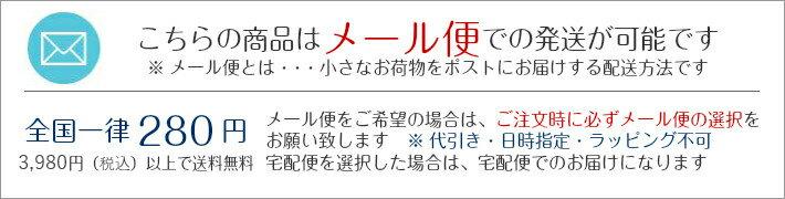 ミッシュキッシュ(MisshKissh)『JOIEジョワ(10865)』