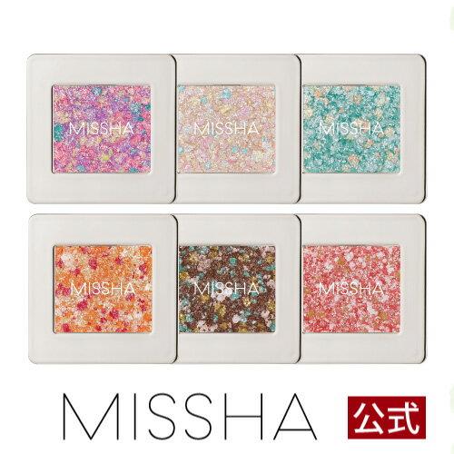 《日本限定カラー》ミシャ グリッタープリズム シャドウ 2020SS