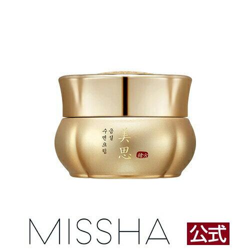 MISSHA(ミシャ) 美思『クムソル オーバーナイトクリーム(I0067)』