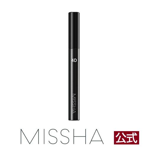 【ミシャ 公式】ミシャ 4D マスカラ(R) 【韓国 コスメ MISSHA】