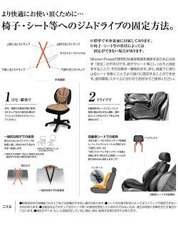 MissionPraise椅子クッションオフィス腰痛対策腰痛事務仕事