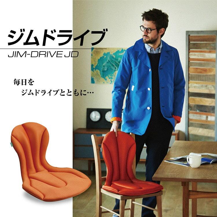 【楽天市場】Mission Praise 椅子 クッション オフィス 腰痛対策 ...