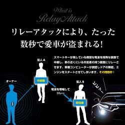 リレーアタック防止プレミアムキーケース自動車盗難防止スキミング防止スマートキーケース