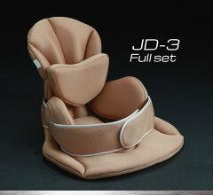 美しさをつくる美座椅子 JIM-DRIVE JD-3 ウエストパット ぺルビスパット仕様 骨盤…