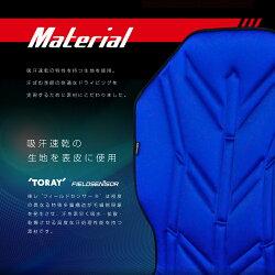東レの吸汗速乾素材を使用!暑い季節にクールで快適なシートカバーです!