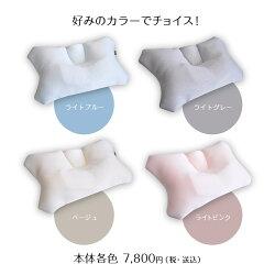 枕快眠母の日プレゼント高機能枕イオンかわいい