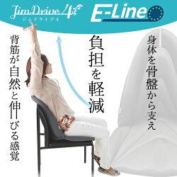 JD-4E-ライン骨盤から腰を支える/クッション/オフィス/事務/デスクワーク/会社/座椅子/腰痛/腰痛対策/骨盤/車/ドライブ/ギフト/母の日/プレゼント