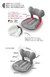車ドライブ座いす猫背運転シートクッションKidsStudy骨盤からサポートクッション事務椅子学習椅子座椅子送料無料子どもシートカバードライブギフト猫背座いす運転シートクッションキッズスタディ