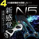当店人気No1!ドリフトシリーズN5_8インチ /バランスス