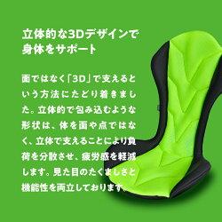 自動車専用サポートクッション:リバースポルト。腰痛対策/クッション/車/シートカバー/ドライブ/自動車/背もたれ/骨盤/サポート/送料無料/腰痛/矯正/座椅子/父の日/ハイエース/200系/ヴェルファイア/プリウス/α/アクア/アルファード/ヴェゼル/ギフト/プレゼント/夏涼しい
