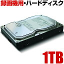 ウエスタンデジタル ハードディスク 防犯カメラ 録画 録画機 レコーダー 用 1000GB 1TB 家庭用 簡単 設置 種類 あります 1TBHDD 【送料無料】