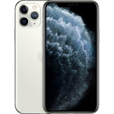 SIMフリー Apple iPhone 11 Pro デュアルSIM 256GB LTE (シルバー) 香港スペック MWDF2ZA/A 新品 スマホ本体 1年保証