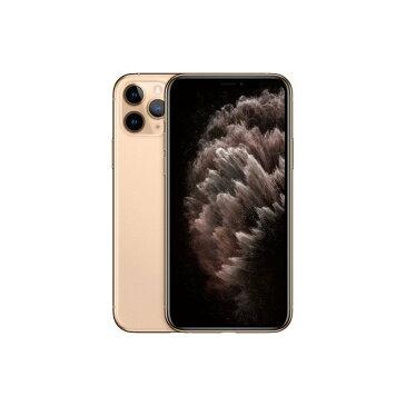 SIMフリー Apple iPhone 11 Pro デュアルSIM 256GB LTE (ゴールド) 香港スペック MWDG2ZA/A 新品 スマホ本体 1年保証