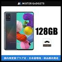 Samsung Galaxy A51 A515FD Dual Sim 6GB RAM 128GB LTE 黒 新品 SIMフリースマホ 本体 1年保証