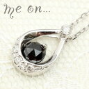 【楽天最安値に挑戦】ギフトに!大粒のブラックダイヤモンド含め5つのダイヤが輝くラグジュアリ...