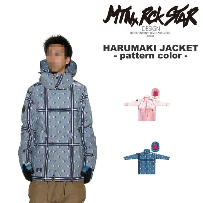 【65%OFF】マウンテンロックスター / MTN.ROCK STAR HARUMAKI JACKET -patternカラー- ウェア スノーボード セール ジャケット 【送料無料】【代引手数料無料】【smtb-k】【ky】