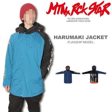 【40%OFF】16-17 MTN.ROCK STAR(マウンテンロックスター)HARUMAKI JACKET [Mix Ltd] / スノーボード ウェア ジャケット 【送料無料】【代引手数料無料】【smtb-k】【ky】
