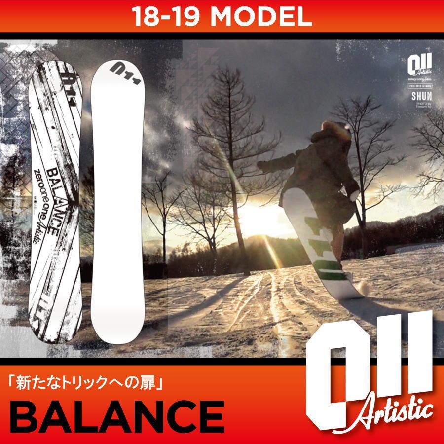 スノーボード 予約商品 ゼロワンワンアーティスティック バランス 18-19 011artistic BALANCE メンズサイズ 板 グラトリ