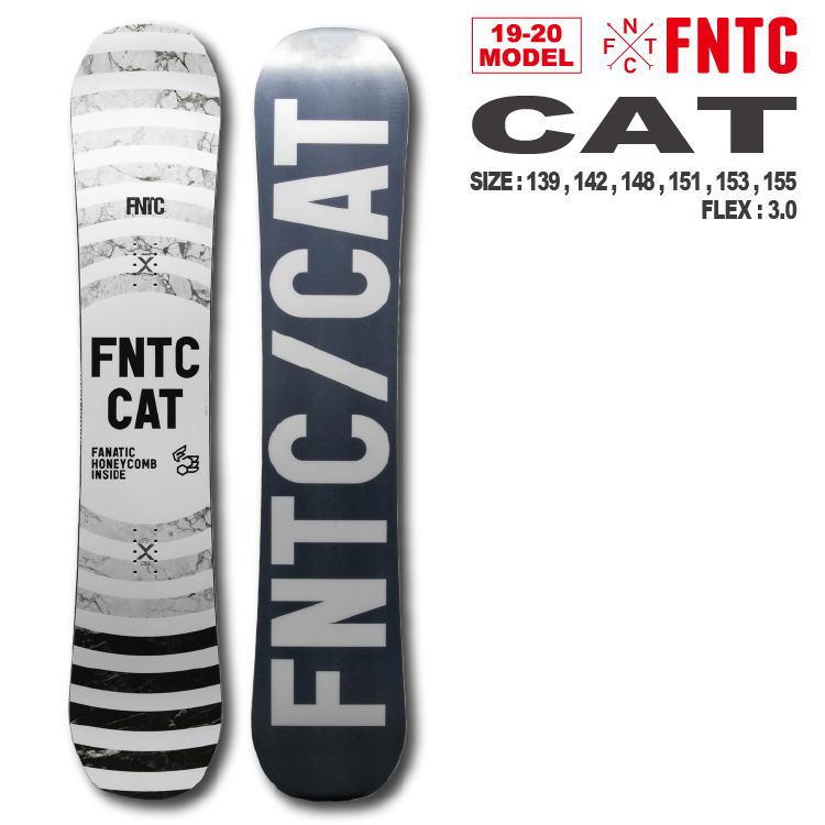 19-20 FNTC CAT (エフエヌティーシー)  早期予約割引10%OFF  チューンナップ、ソールカバー、ケーブルロック付き 【代引手数料無料】【日本正規品】