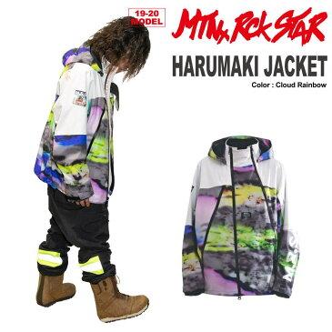 【即納】19-20 MTN.ROCK STAR (マウンテンロックスター) HARUMAKI JACKET [Cloud Rainbow] / 早期割引20%OFF 上下セットご購入でグローブプレゼント スノーボード ウェア ジャケット【送料無料】【代引手数料無料】【日本正規品】