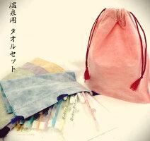 【200本セット】【巾着入り】200匁総パイルフェイスタオルと歯ブラシのセット