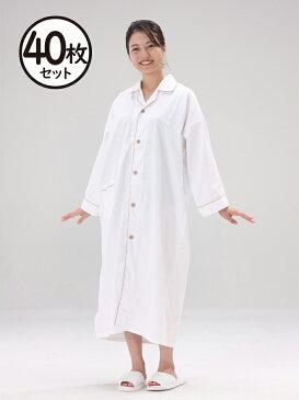 【40枚セット】ビジネスホテル対応 T/C Yシャツ型 ピケコードプガウン
