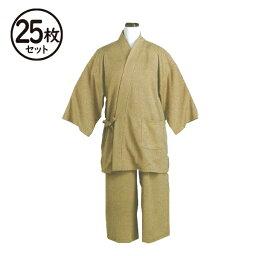 【25枚セット】ドライメッシュ 作務衣【業務用】