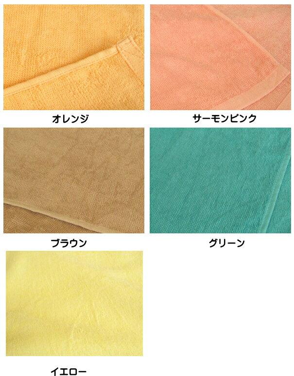 【1000匁】【同色60枚セット】パステルカラー バスタオル (約70×140cm)【業務用】:旅館の浴衣 美杉堂