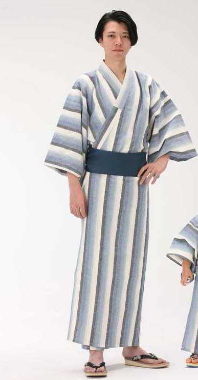 和服, 浴衣セット