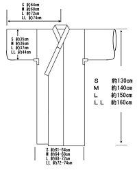 【浴衣と帯のセット】日本製梅と山茶花(うめとさざんか)旅館浴衣【業務用】【遠州織物】