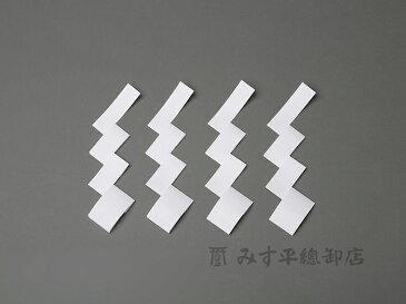 しめ縄 (6尺) 神棚 販売 日本製 国産 職人手作り お宮 結界 高品質
