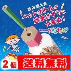 スマステ文房具特集2012/9/1