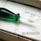 ルビナート【RUBINATO】ガラスペン・箱入り ターコイズ、クロ、ミドリ、アオプレゼント、ギフト、贈り物に ラッピング無料