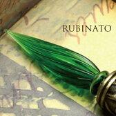 ルビナート【RUBINATO】ガラスペン ライティングセット 箱入り つけペン付きアオ、アカ、ミドリ、アンバープレゼント、ギフト、贈り物に ラッピング無料!