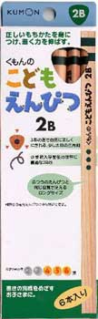くもん 【こどもえんぴつ】2セット&【鉛筆削り】&【鉛筆ホルダー】 KUMON えんぴつ6本入りが2つ選べます!