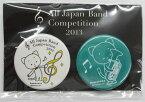 ナカノ こまねこ 缶バッチ チューバAll Japan Band Comoetition 2013 コマネコ カンバッジ バッジ
